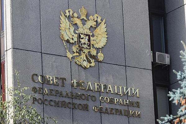 Совфед одобрил закон о запрете людям с судимостью баллотироваться в депутаты