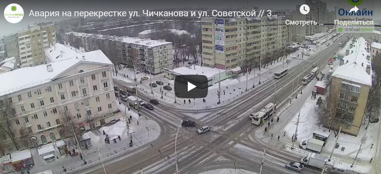 В этом году в Тамбовской области около 90 аварий произошло на перекрёстках