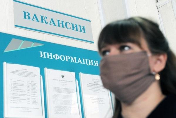 В Тамбовской области реализуется пилотный проект по модернизации службы занятости