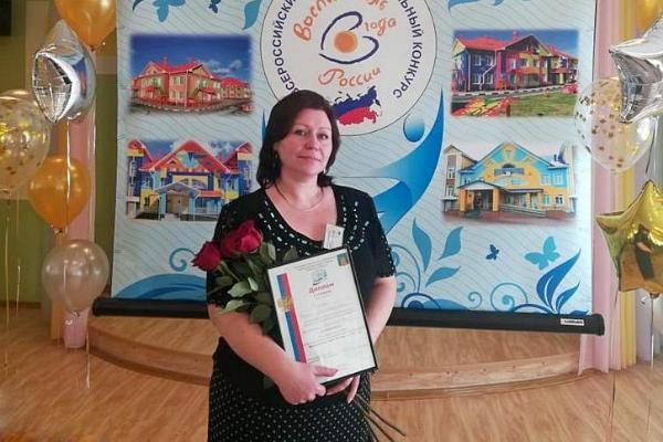 Воспитатель из Тамбова вышла в финал регионального этапа Всероссийского конкурса