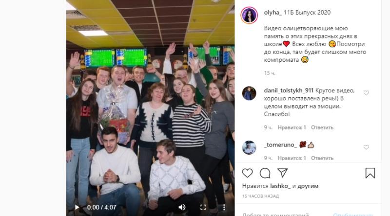 Выпускница 12-й гимназии Тамбова сняла трогательное видео на прощание со школой