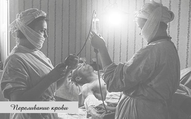 """Заведующая библиотекой РАНХиГС выпустила книгу """"Бессмертный полк Тамбовских медиков"""""""