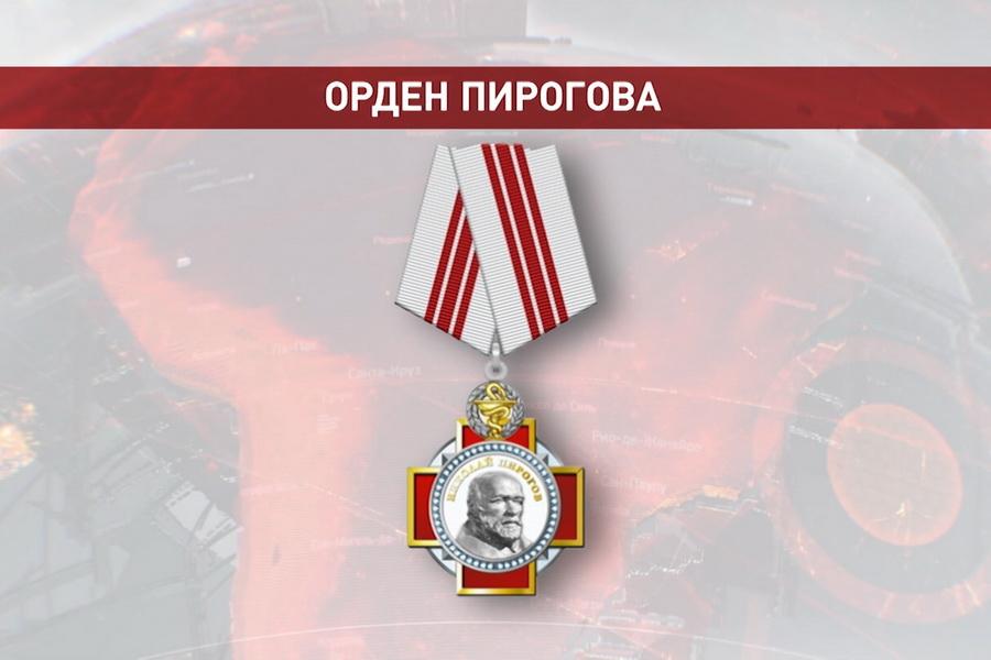 15 медиков из Тамбовской области удостоены ордена Пирогова
