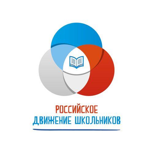 Акции Российского движения школьников ко Дню Памяти и Скорби