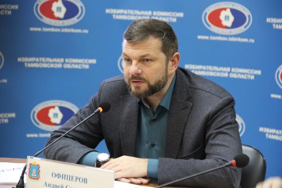 Андрей Офицеров: Сможем сказать, что главный закон страны принимали вместе