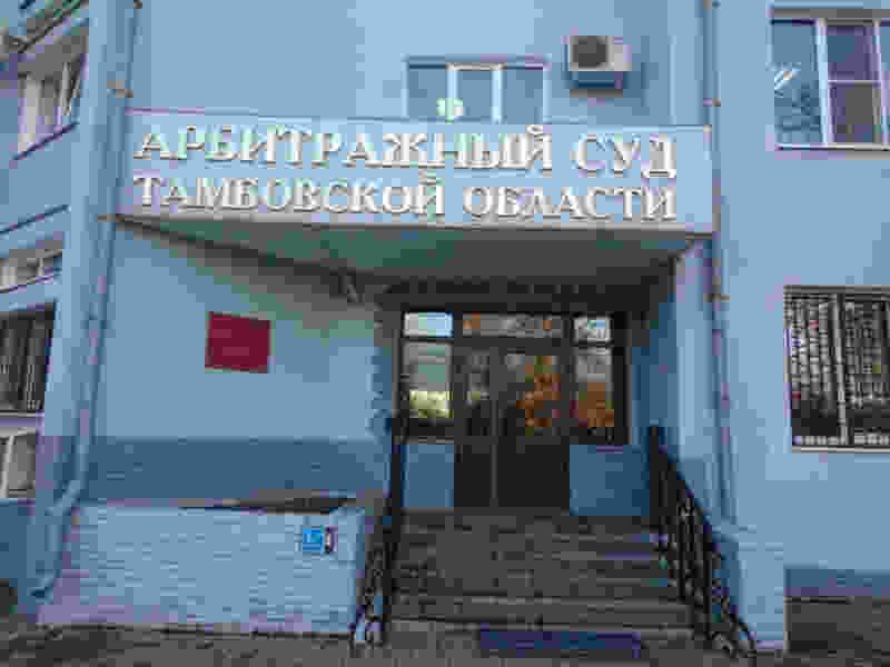 Апелляция оставила приговор мэру Котовска без изменений