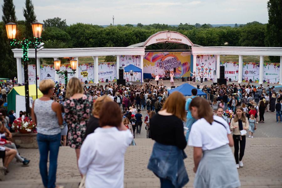 День молодёжи в Тамбове в этом году пройдёт в режиме онлайн