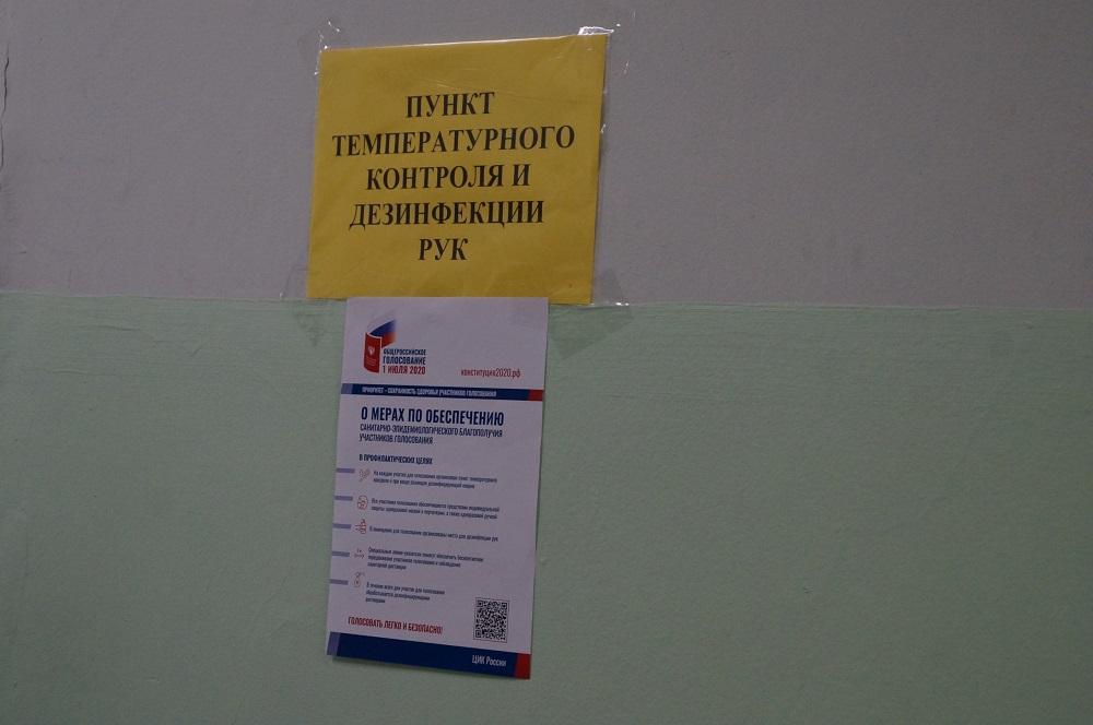 «Для того чтобы наши дети жили лучше нас». Сенатор от Тамбовской области Алексей Кондратьев рассказал, почему пошёл на голосование по поправкам в Конституцию РФ