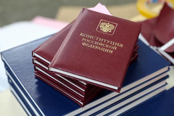 Голосование по поправкам в Конституцию пройдет 1 июля
