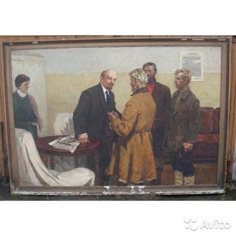 На Авито продаётся картина «Тамбовские ходоки у Ленина»
