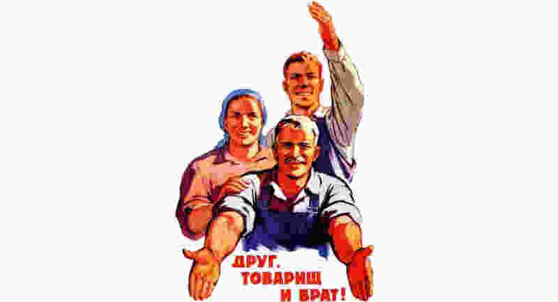 На предприятии в Тамбовской области заводчане устроили поножовщину: есть пострадавшие