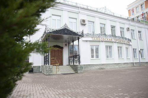 О 72-ом очередном заседании Тамбовской городской Думы Тамбовской области