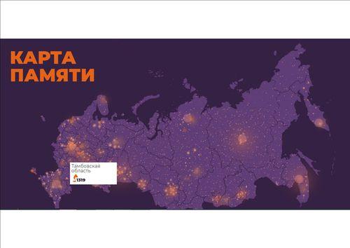 По всей стране зажигаются свечи в память о жертвах Великой Отечественной войны...