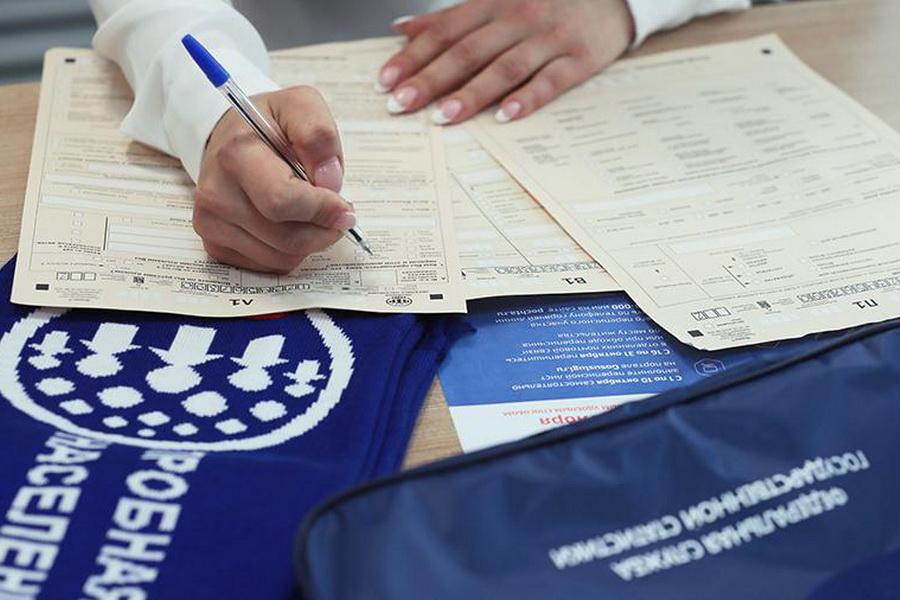 Предложены новые сроки проведения Всероссийской переписи