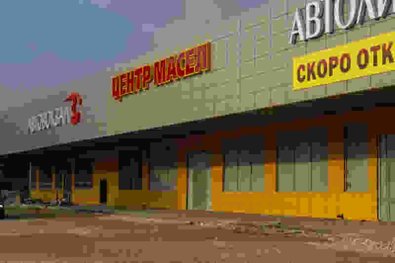 Прокуратура хочет привлечь к ответственности «Северный» автовокзал Тамбова за эксплуатацию здания без разрешения