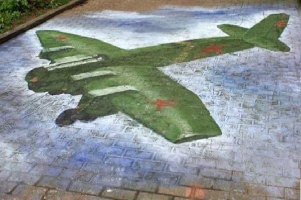 Рисунки мелом на тему Великой Отечественной войны украсят улицы городов и районов области