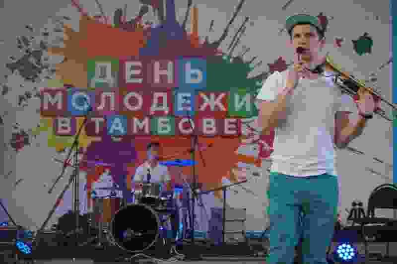 Стала известна программа необычного Дня молодёжи в Тамбове