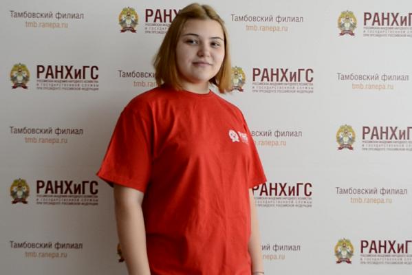 Студентка Тамбовского филиала РАНХиГС записала видеопоздравление с Днем молодежи