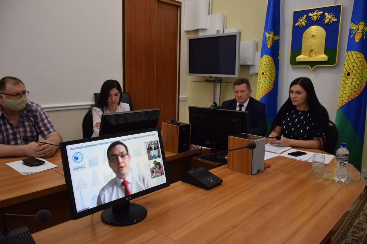 Тамбов принял участие в Международной онлайн-конференции