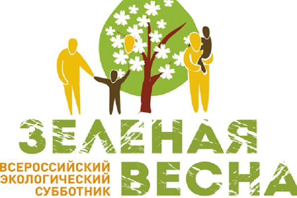 """Тамбовчане признаны одними из самых активных участников федерального экологического марафона """"Зеленая Весна"""""""