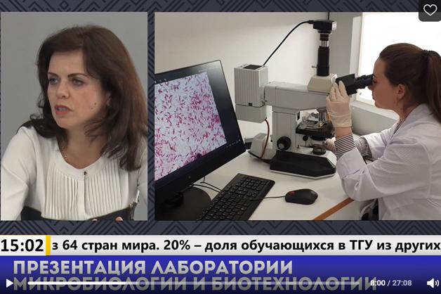ТГУ имени Державина проводит онлайн-экскурсии по лабораториям вуза