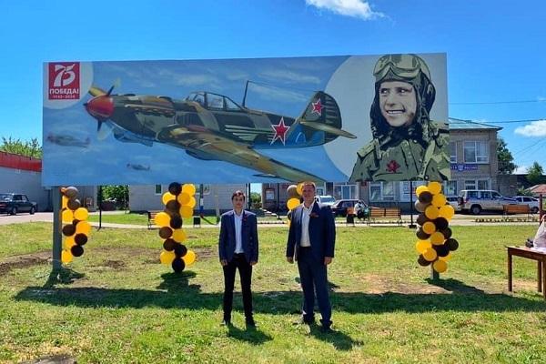 В Мичуринском районе к 75-летию Победы создали патриотическое граффити