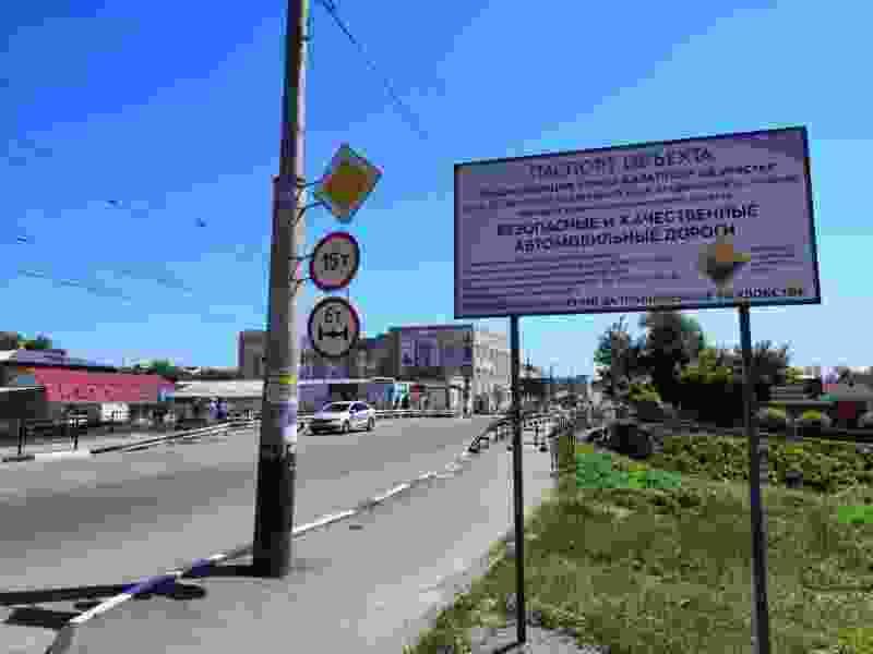 В Тамбове мост через Студенец на Базарной начнут ремонтировать на следующей неделе