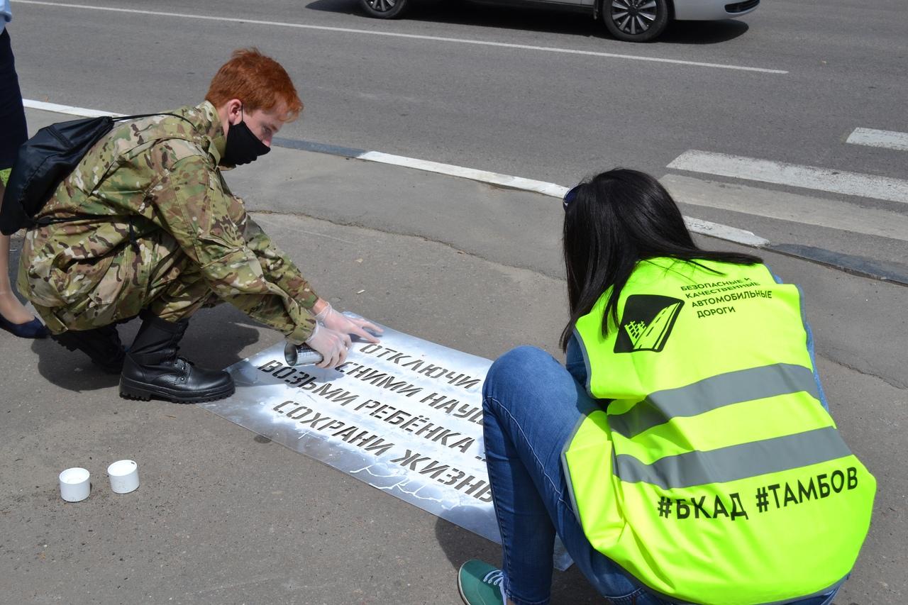 В Тамбове на пешеходных переходах появились предупреждающие надписи