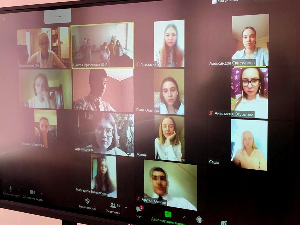 В Тамбове стартовал всероссийский пробный Единый Государственный экзамен