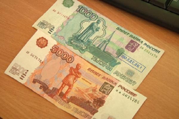 В Тамбовской области обнаружены и изъяты поддельные денежные купюры