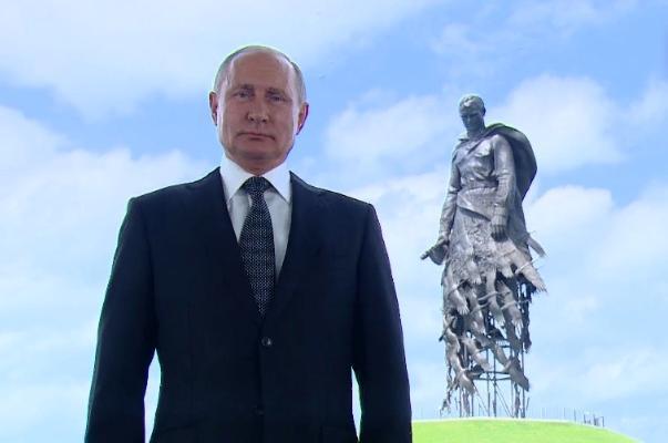 Владимир Путин обратился к россиянам перед голосованием по поправкам в Конституцию