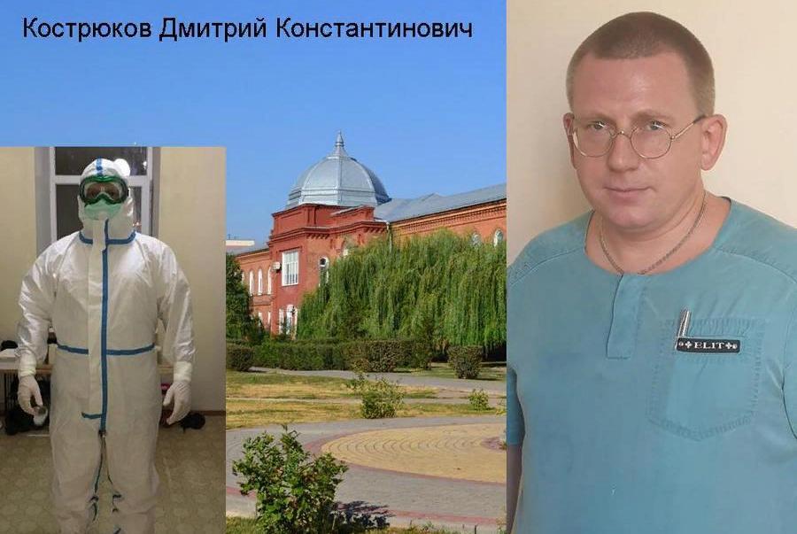 Врач Тамбовской областной больницы награждён орденом Пирогова