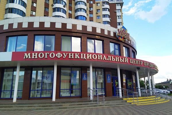 Александр Никитин поздравил работников МФЦ с профессиональным праздником