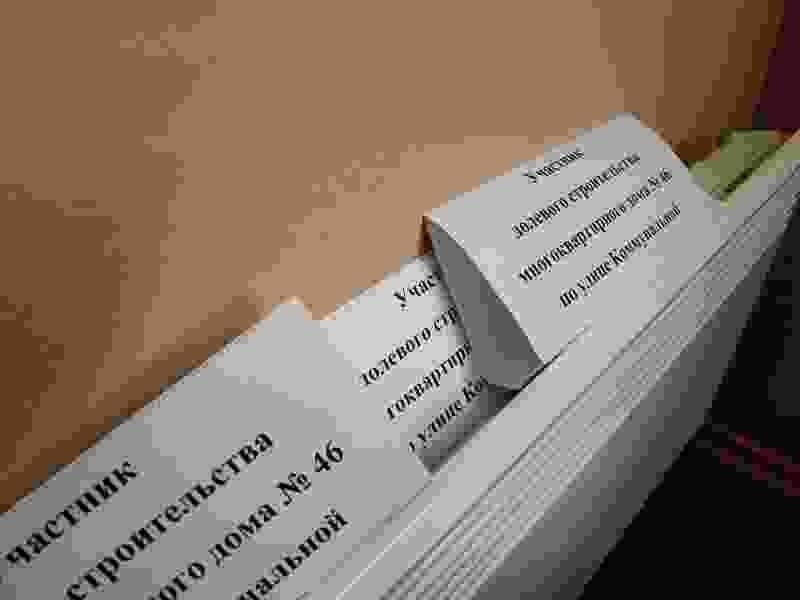 Девятиэтажку на Коммунальной будет достраивать АИЖК – на 50 млн от продажи имущества «Элитстроя»