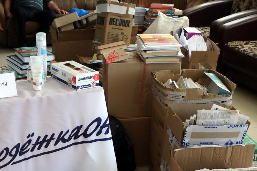 Для помощи животным и для сельских библиотек: в Тамбове проходит эко-акция