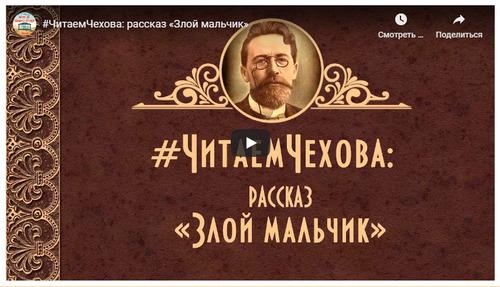 Дом культуры «Знамя труда» приглашает на «Виртуальные чтения»