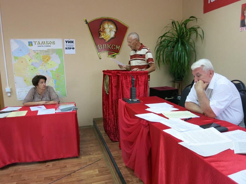 Кандидаты ото всех партий в Тамбовскую гордуму: выборы 2020 года