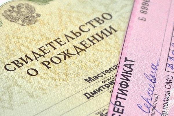 Минюст объяснил, в каких случаях ЗАГСы могут отказать в регистрации имени