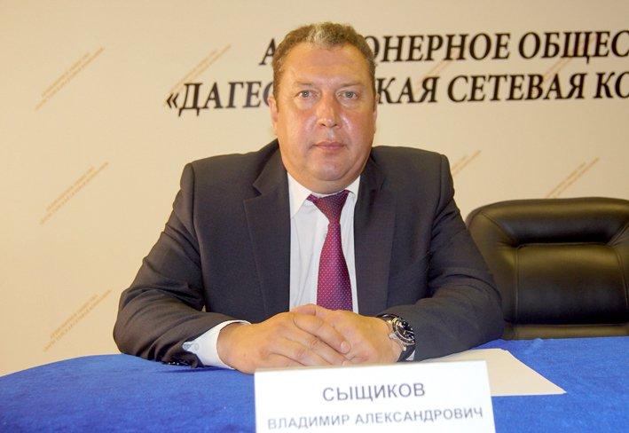 Назначен новый заместитель главы горадминистрации по вопросам ЖКХ