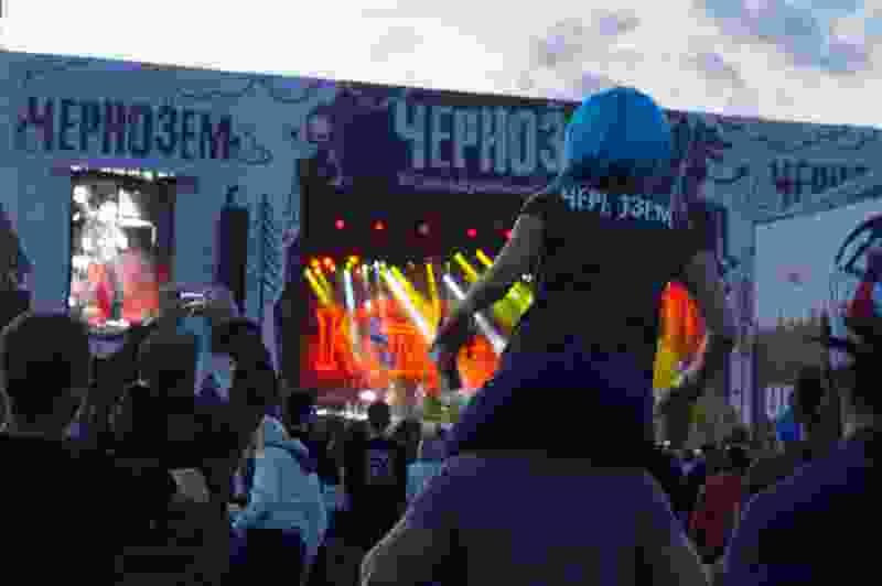 Рок-фестиваль «Чернозём-2020» всё же состоится