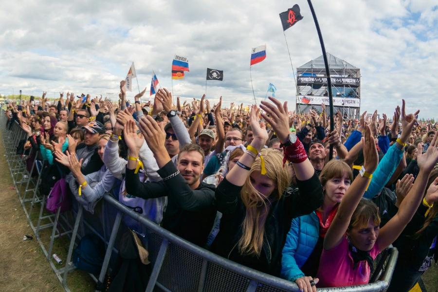 """Роспотребнадзор заявил о недопустимости проведения рок-фестиваля """"Чернозём 2020"""""""