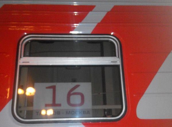 Снова начинает курсировать фирменный 31-й поезд «Тамбов – Москва»