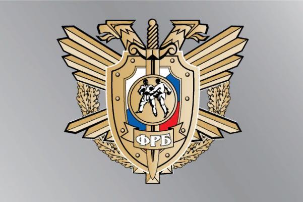 Тамбовская федерация рукопашного боя получила грант в 3 млн рублей