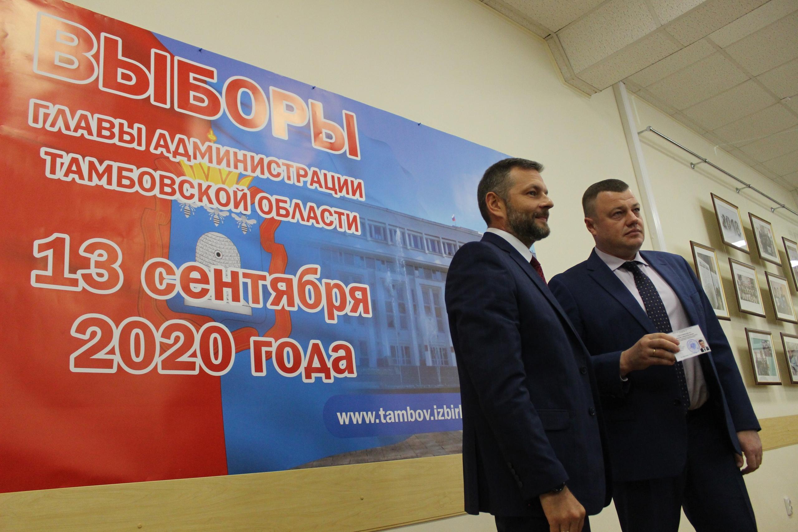 Тамбовский избирком зарегистрировал только пять кандидатов на пост губернатора