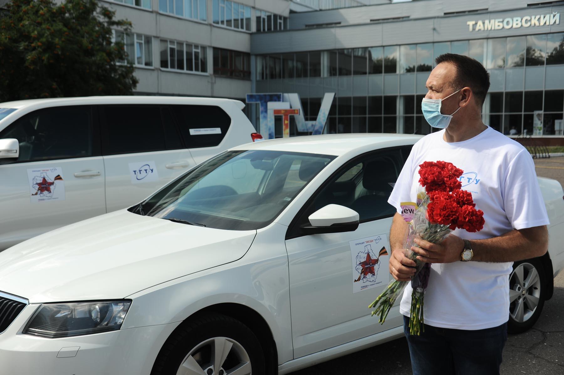 ТГТУ организовал автопробег в честь 75-летия Победы