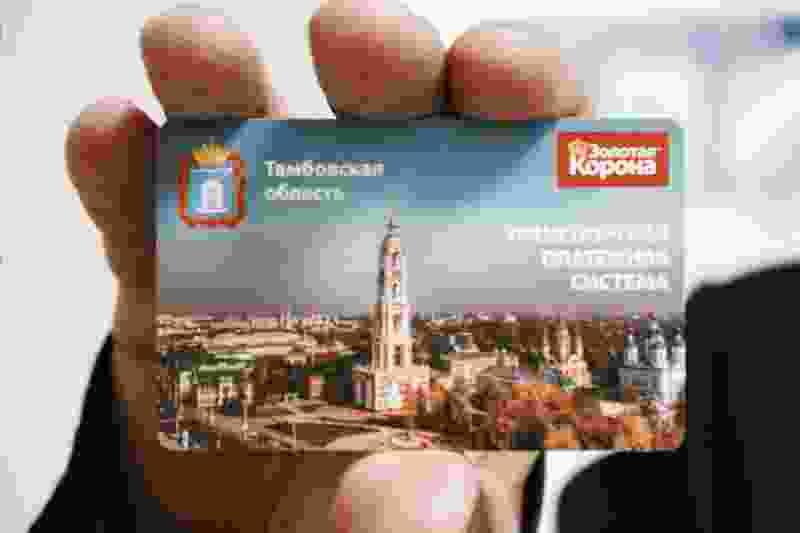 Транспортные карты стало возможным пополнять через приложение