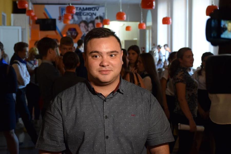 В администрации Тамбова сменился председатель комитета по молодежной политике и спорту
