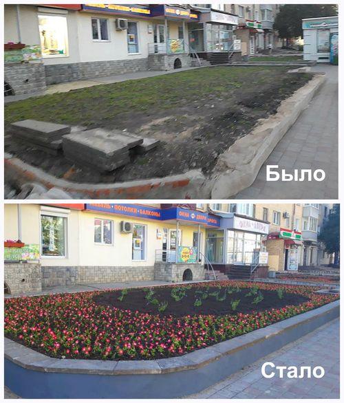 В копилке реальных дел благоустройство цветника на Советской