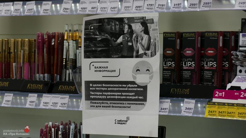 В магазинах Котовска проверили соблюдение правил безопасности при угрозе COVID-19