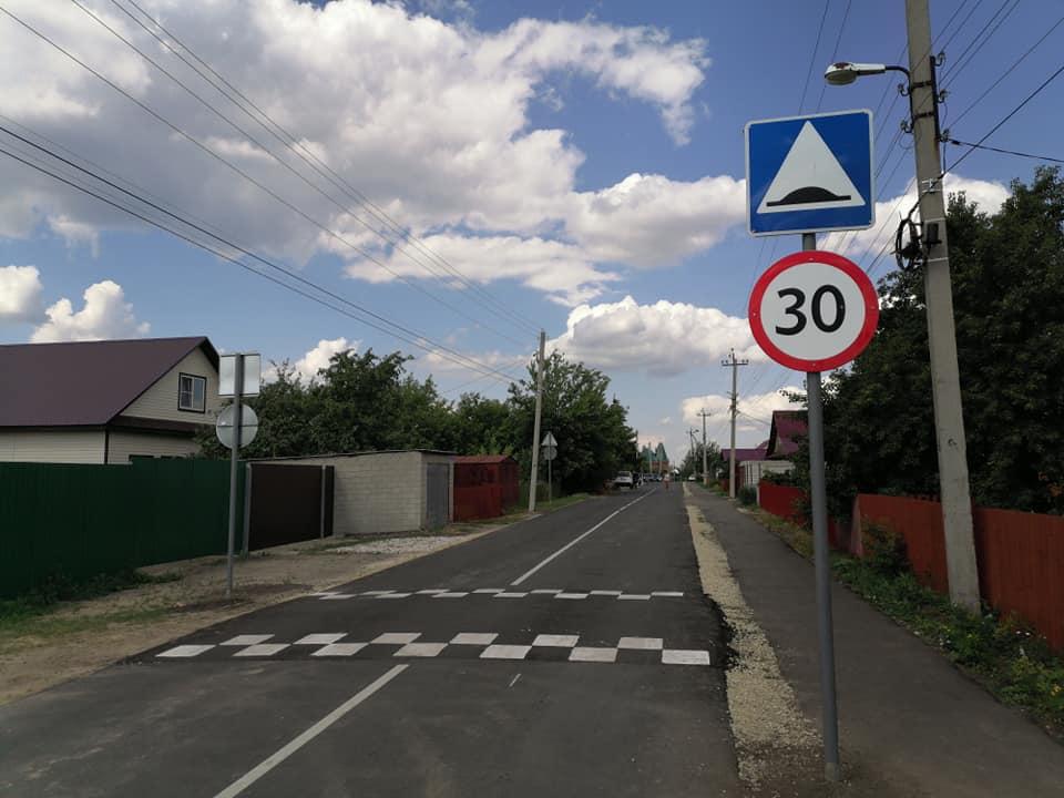 В Рассказово открыли для движения дорогу на улице Маяковского